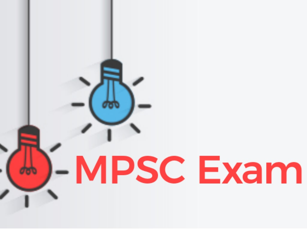 what-is-mpsc-exam